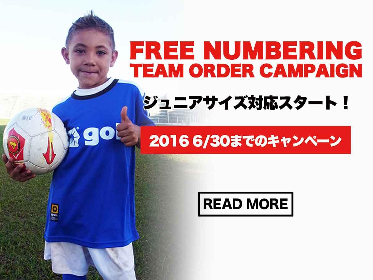 Jr.FREE-NUMBERING