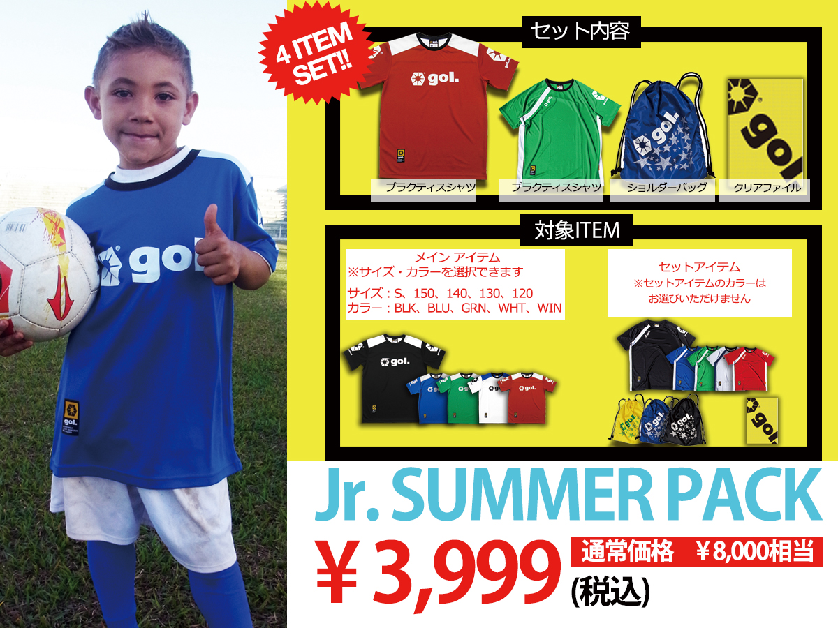Jr.SUMMER-PACK-HP