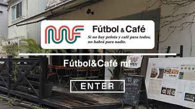 mf-cafe