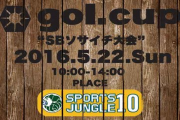 gol.cup522_event-750x400