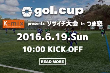 golcup619event