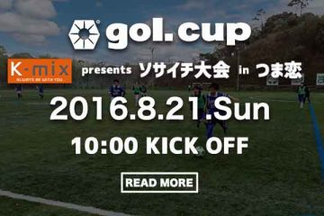 tsumakoi-gol.cup