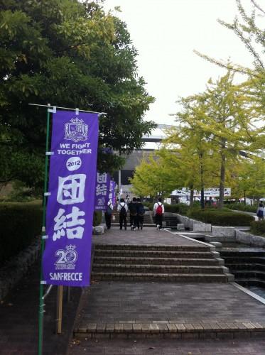 hiroshima0929