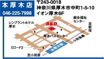 honatsugi_map