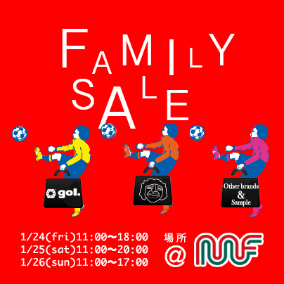 familysale