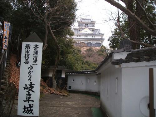 gifu_castle