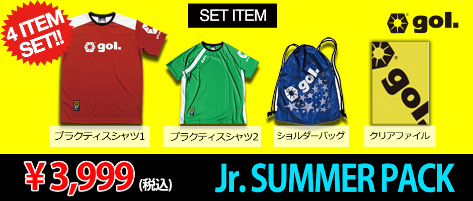 Jr.SUMMERPACK