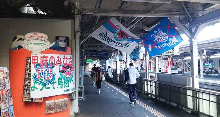 gol.-Tsuchiya-blog