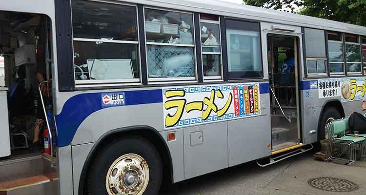 gol.blog_Masashi2