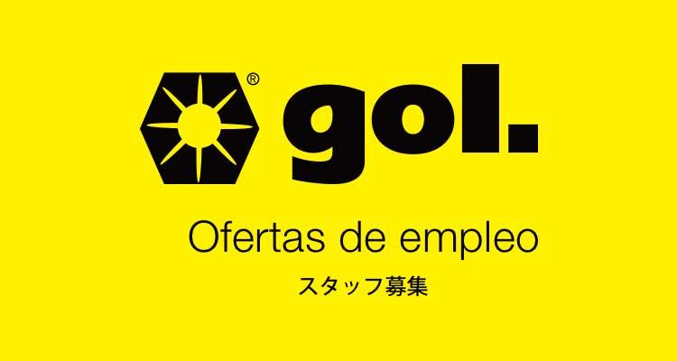 gol_staff