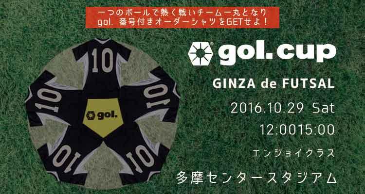 gol-cup