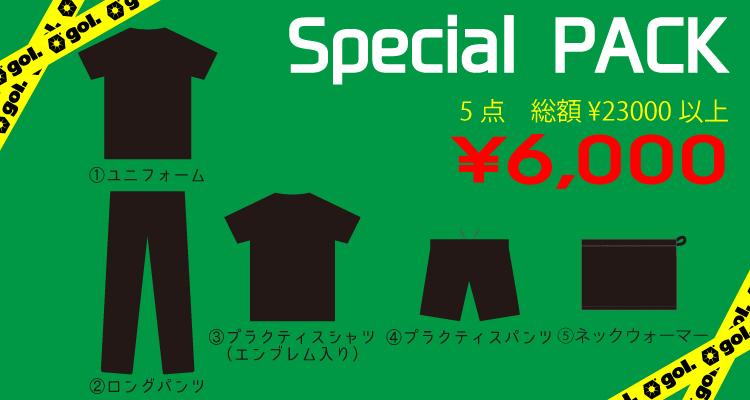 specialpack