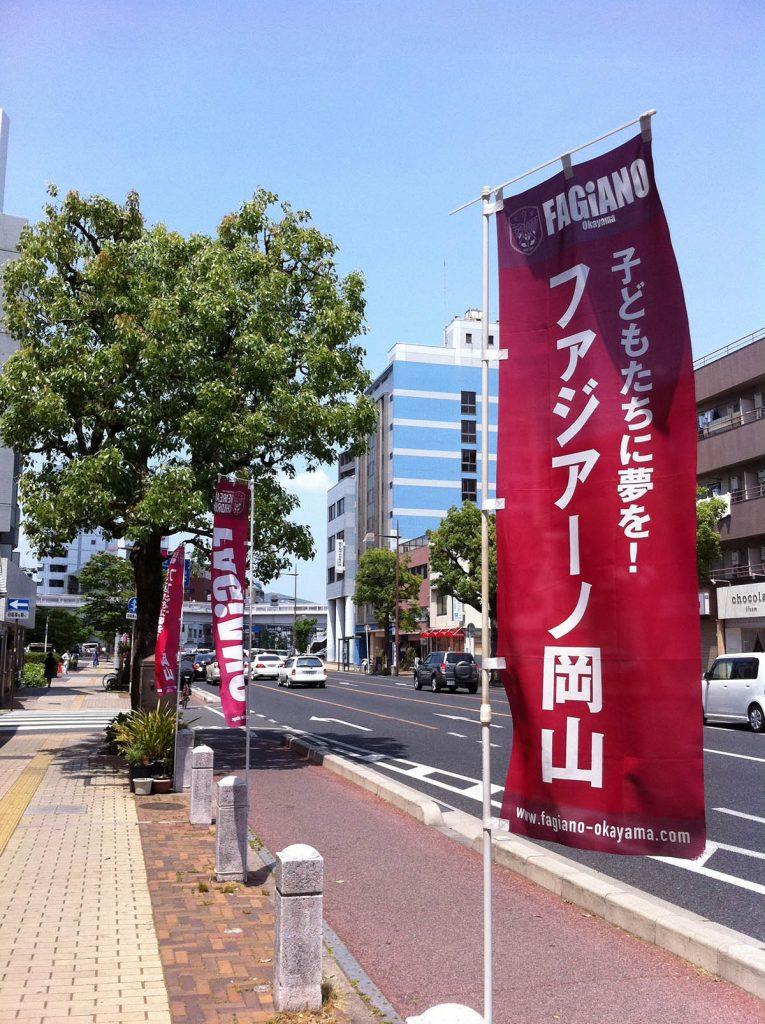 okayama-frag0526